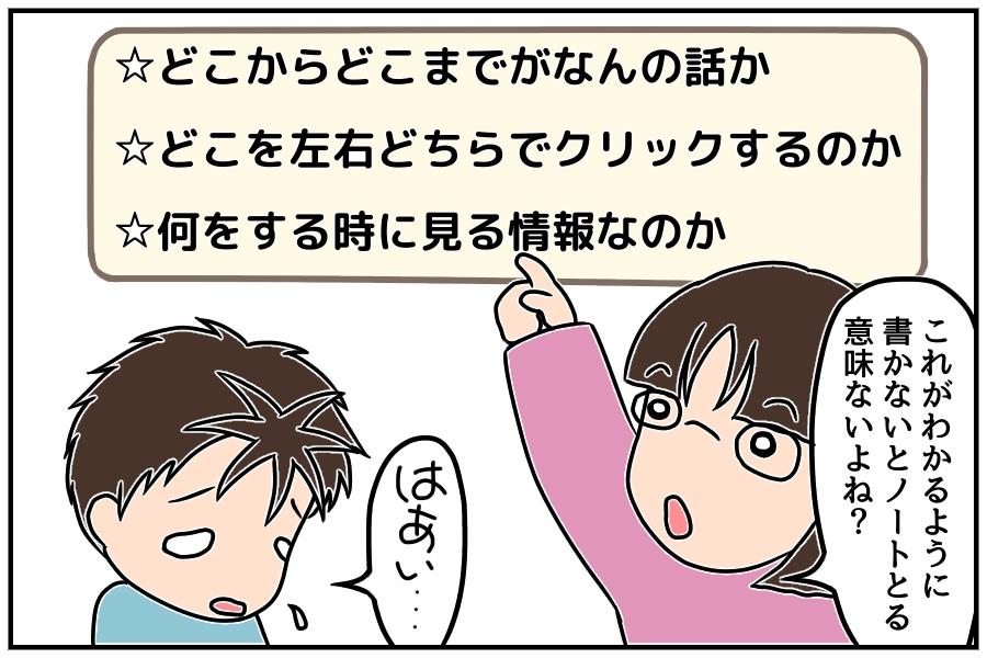 f:id:euri-kusanagi:20171125193317j:plain