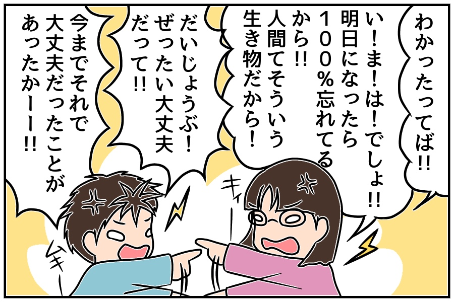 f:id:euri-kusanagi:20171125193337j:plain