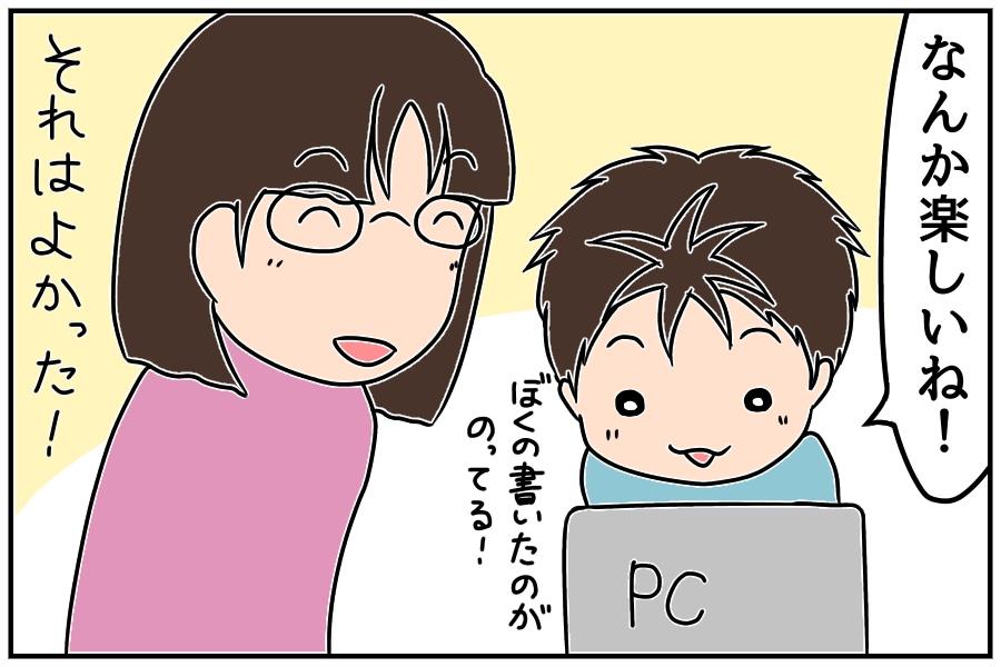 f:id:euri-kusanagi:20171125193347j:plain