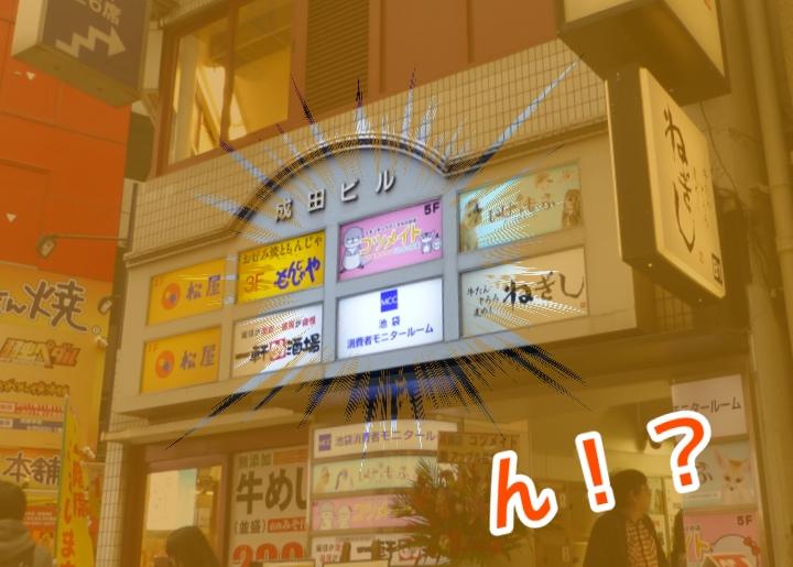 f:id:euri-kusanagi:20171126204802j:plain