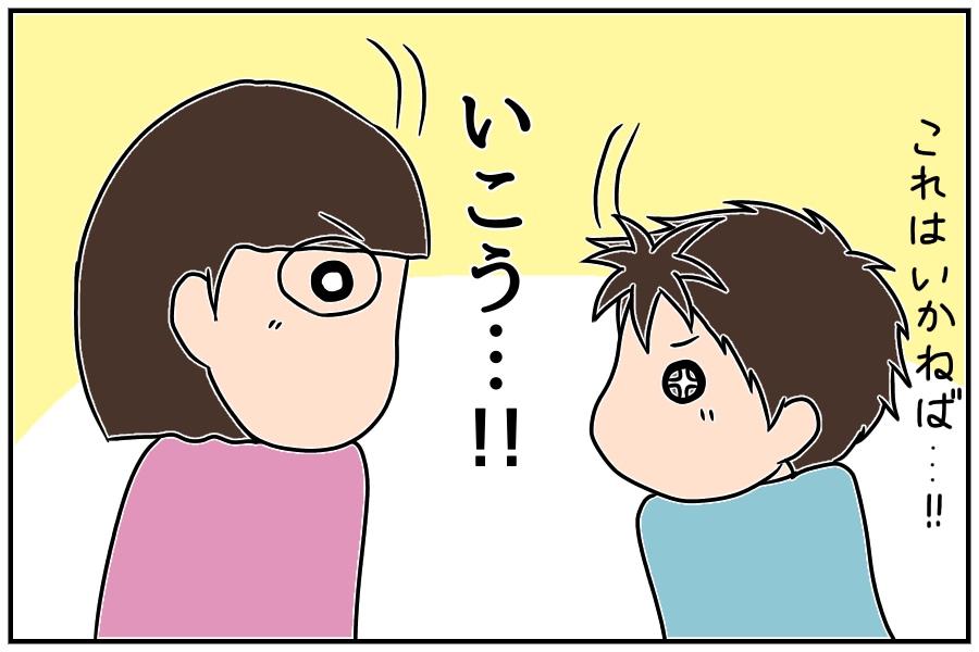 f:id:euri-kusanagi:20171126204823j:plain