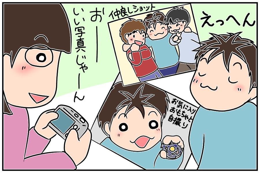 f:id:euri-kusanagi:20171201082846j:plain