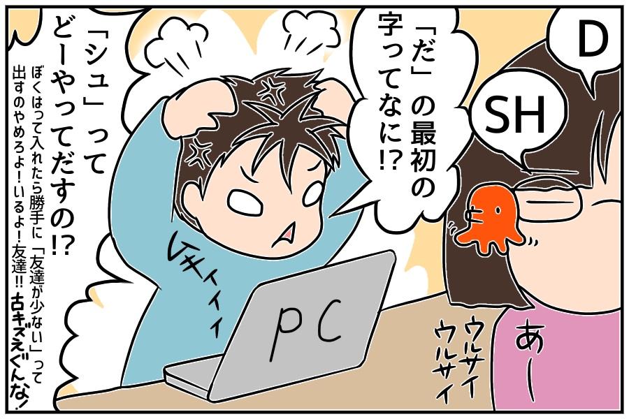 f:id:euri-kusanagi:20171204081759j:plain