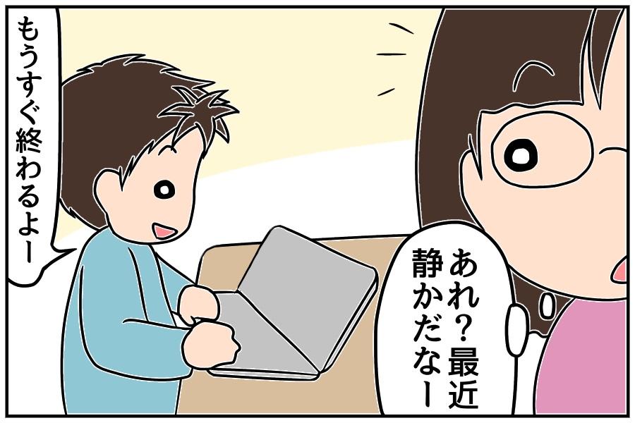 f:id:euri-kusanagi:20171204081803j:plain