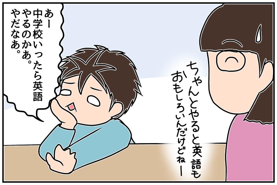 f:id:euri-kusanagi:20171204081817j:plain