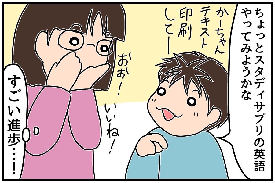 f:id:euri-kusanagi:20171204081827j:plain
