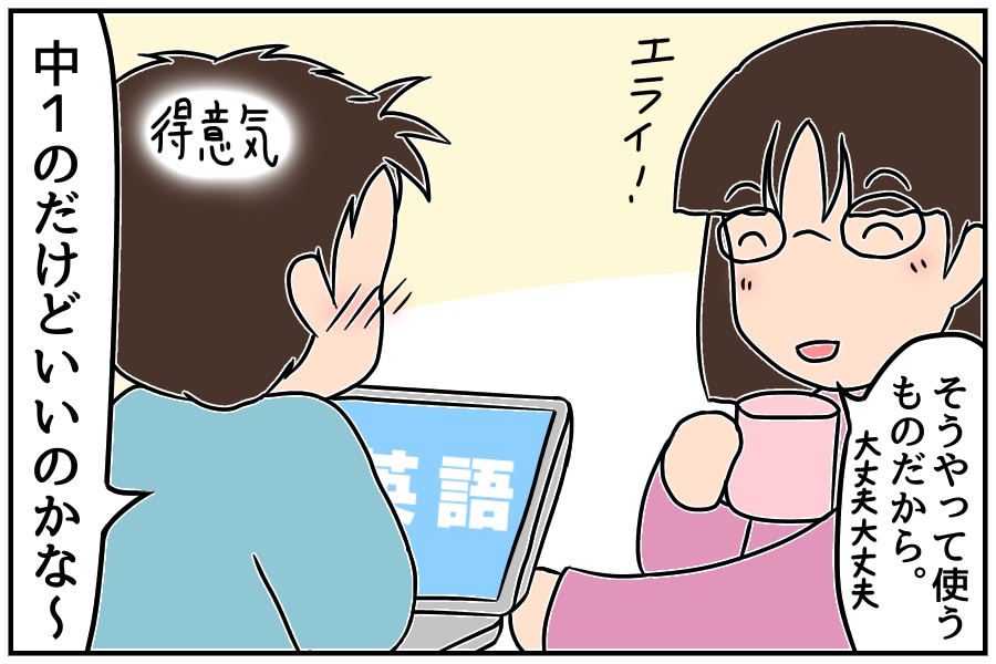 f:id:euri-kusanagi:20171204081832j:plain