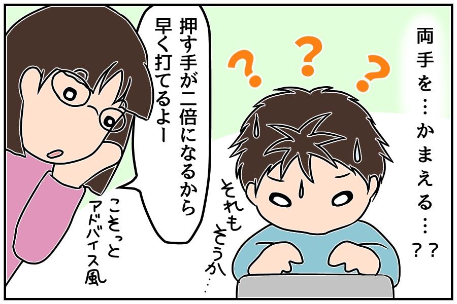 f:id:euri-kusanagi:20171204150124j:plain