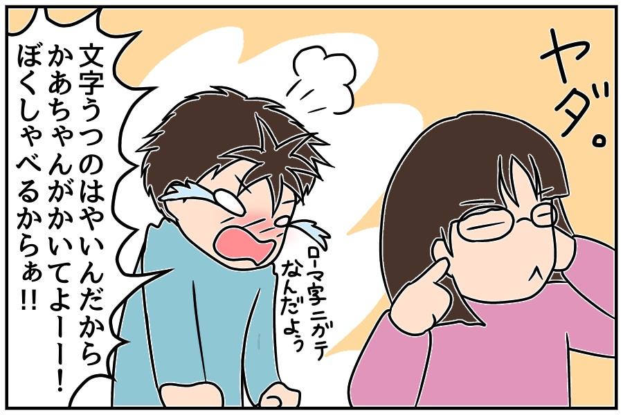 f:id:euri-kusanagi:20171204150138j:plain
