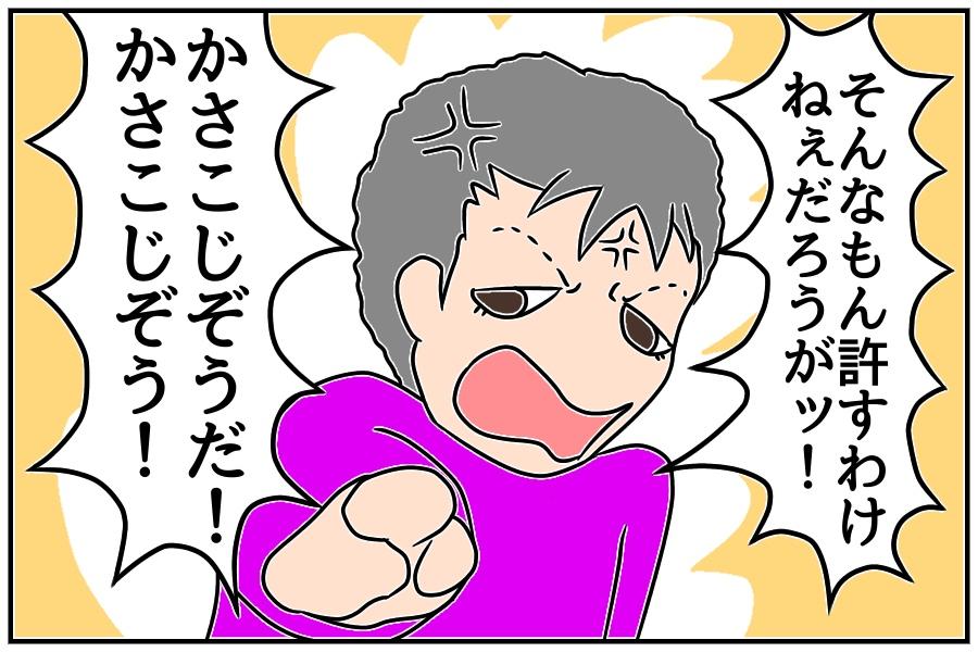 f:id:euri-kusanagi:20171208092945j:plain
