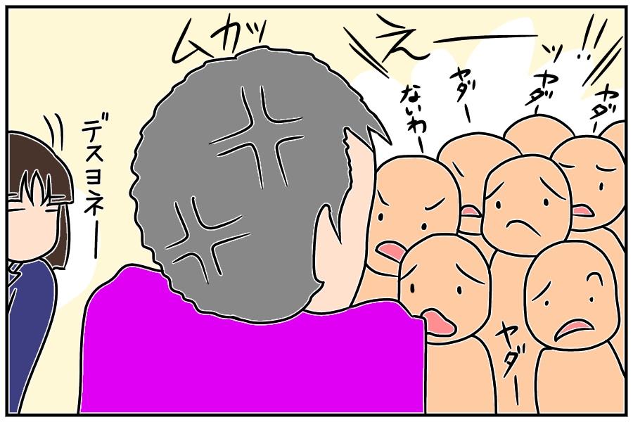 f:id:euri-kusanagi:20171208093004j:plain