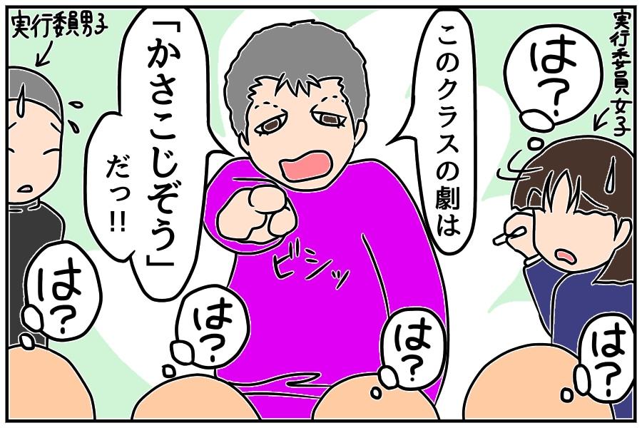 f:id:euri-kusanagi:20171208093008j:plain
