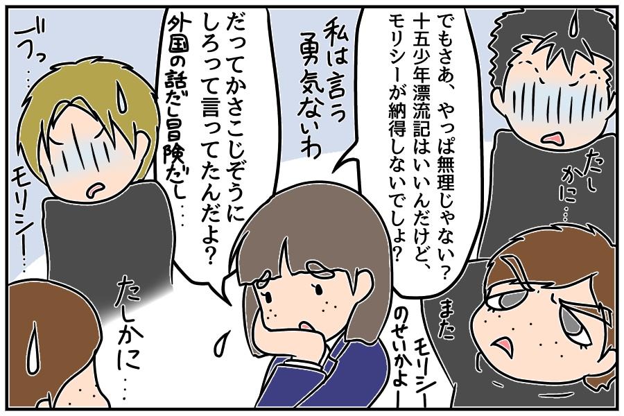 f:id:euri-kusanagi:20171211091333j:plain