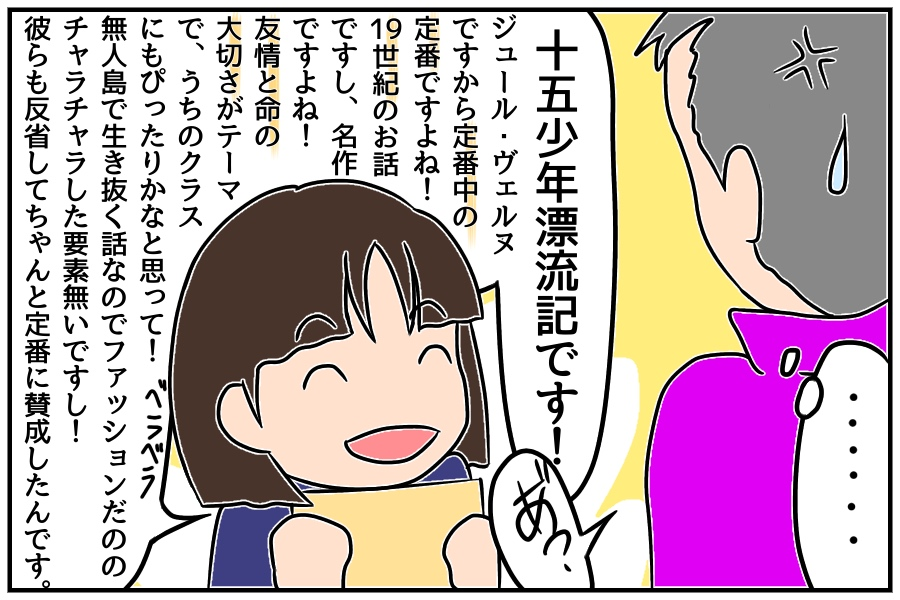 f:id:euri-kusanagi:20171213095944j:plain