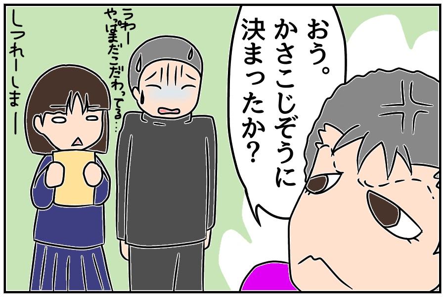 f:id:euri-kusanagi:20171213095953j:plain