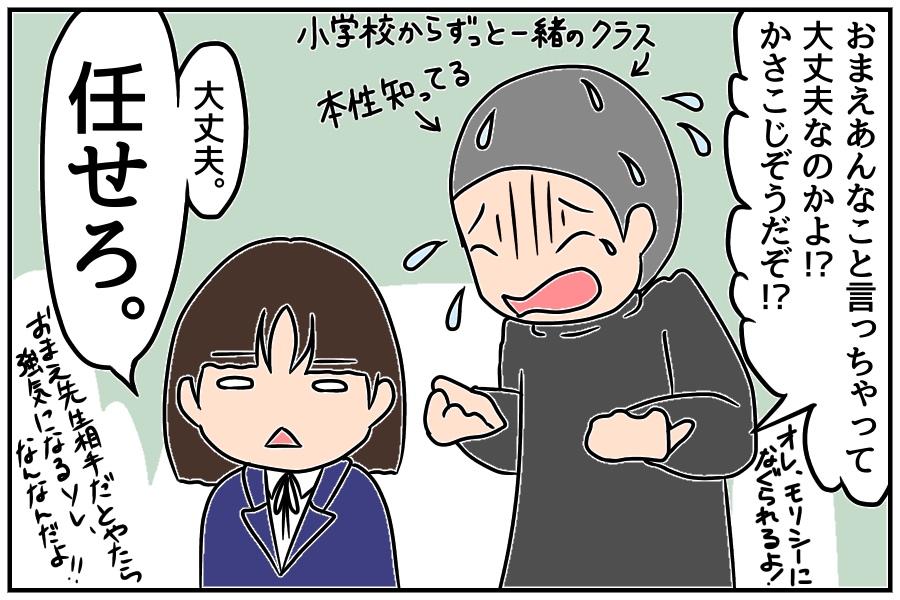 f:id:euri-kusanagi:20171213095958j:plain