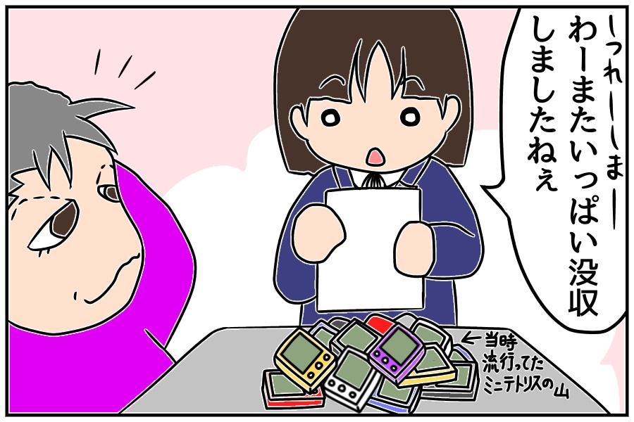 f:id:euri-kusanagi:20171213100002j:plain