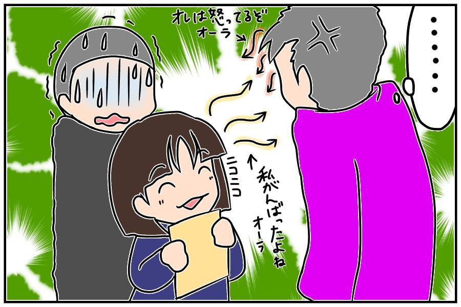f:id:euri-kusanagi:20171213101251j:plain