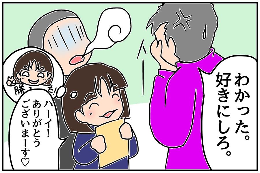 f:id:euri-kusanagi:20171213101255j:plain