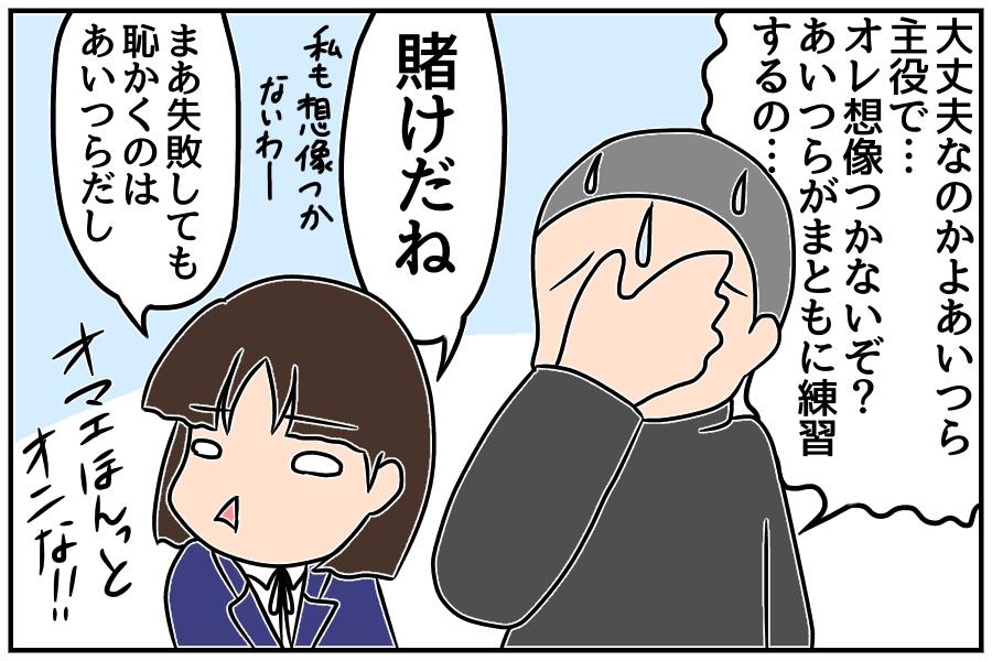 f:id:euri-kusanagi:20171213162912j:plain