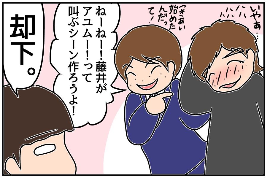 f:id:euri-kusanagi:20171216213334j:plain