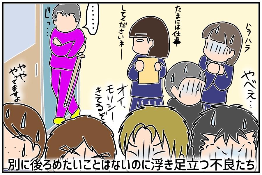 f:id:euri-kusanagi:20171216213354j:plain