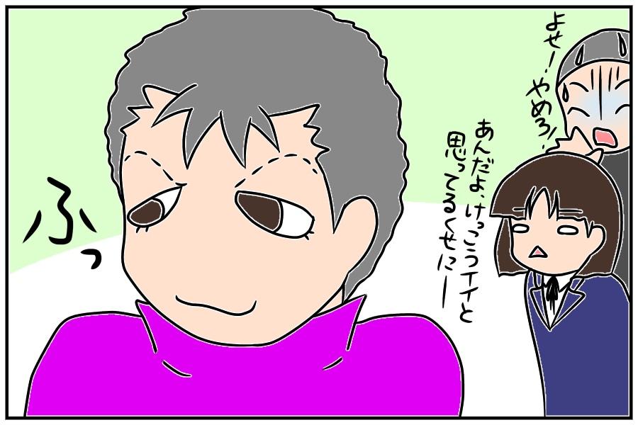 f:id:euri-kusanagi:20171216213359j:plain