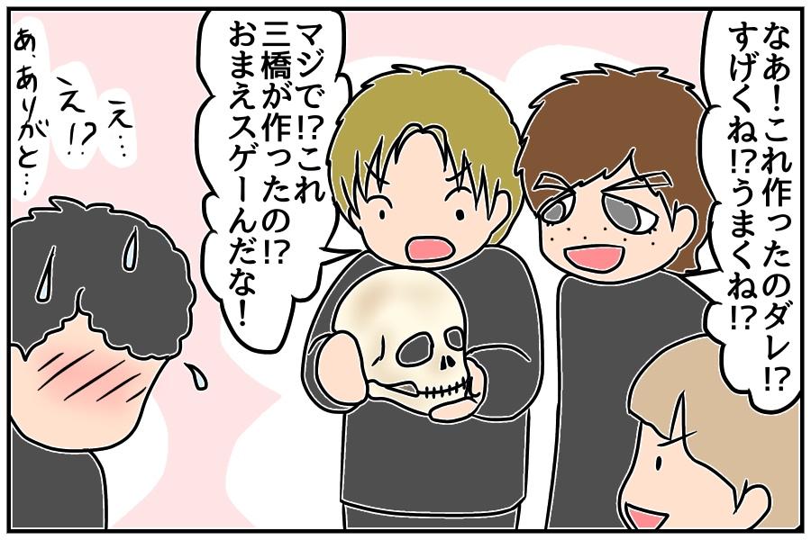 f:id:euri-kusanagi:20171216213446j:plain