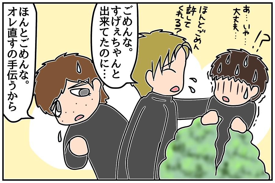 f:id:euri-kusanagi:20171216213452j:plain
