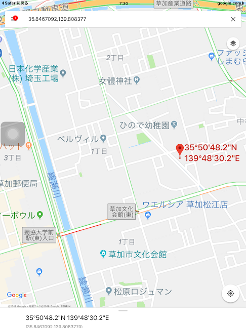 20190505141605