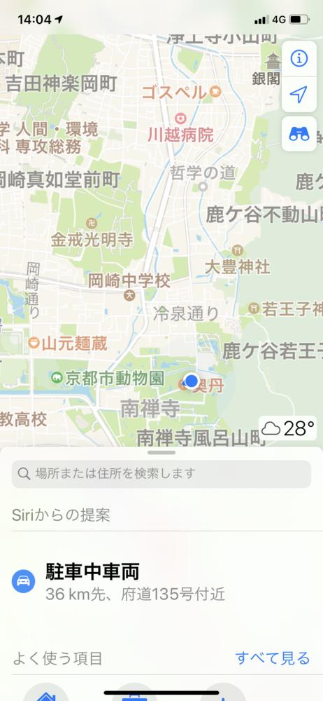 20201206215641