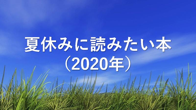 f:id:europesan:20200805124202p:plain