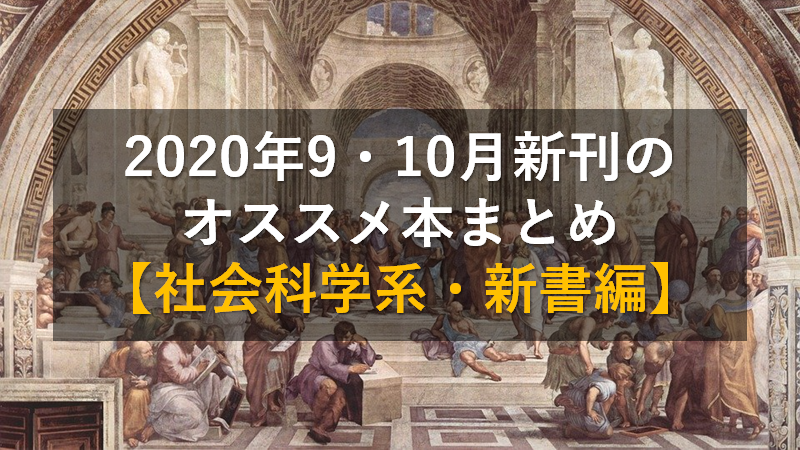 f:id:europesan:20201101162833p:plain
