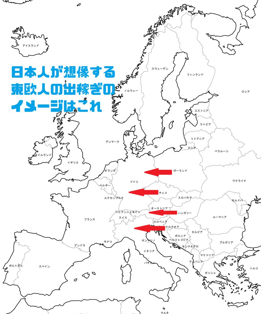 f:id:eurotravellermay:20200221183435p:plain