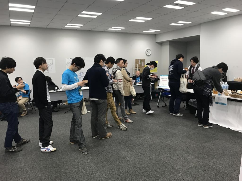 f:id:eva-hashimoto:20170314130126j:plain
