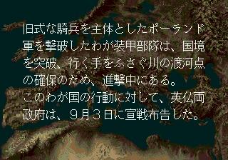 f:id:evange-cr-c89e:20170808222928j:plain
