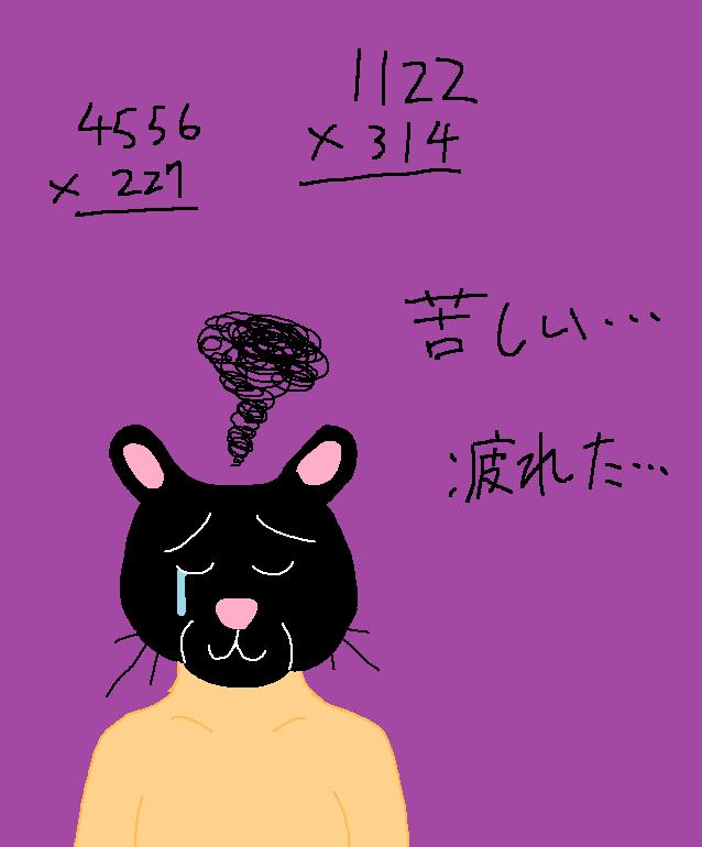 f:id:evange-cr-c89e:20201110224443p:plain
