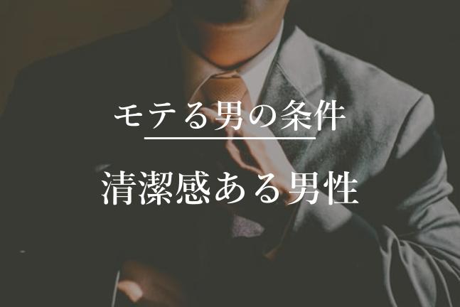 f:id:evans-datsumo:20170625105558p:plain