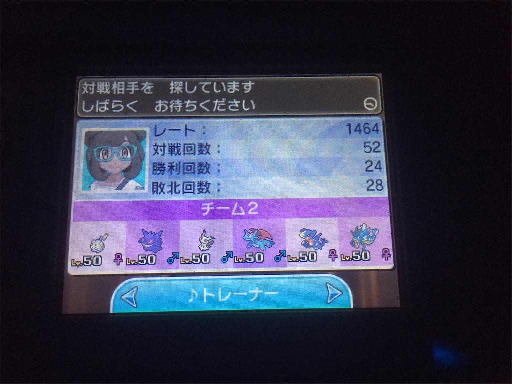f:id:evazerogouki-ayanami:20170426225149j:image