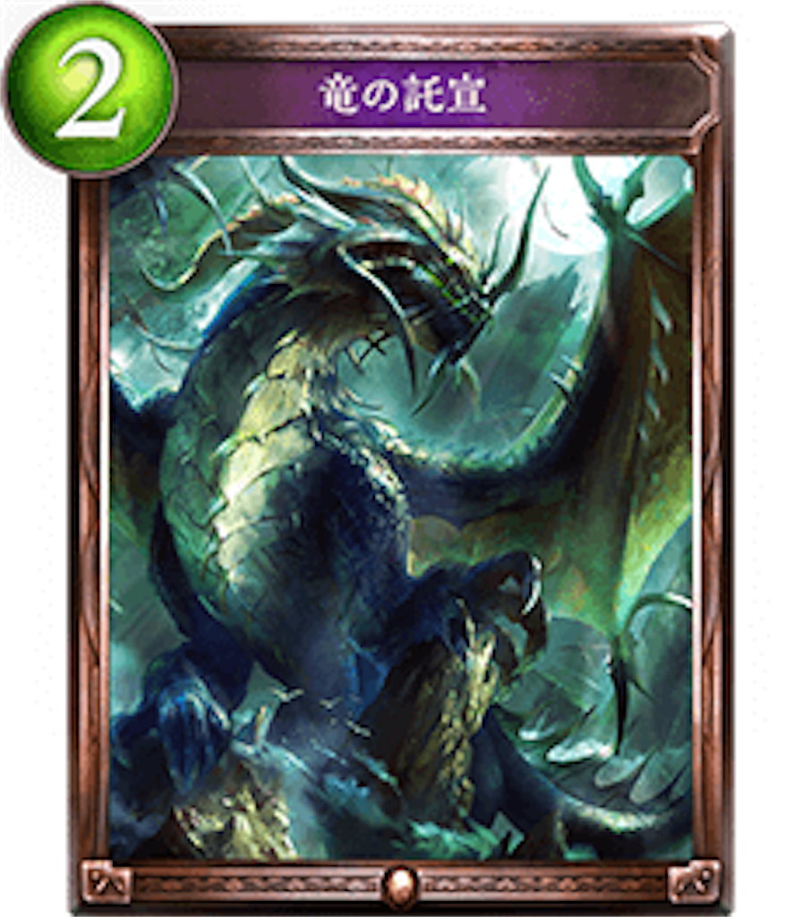 f:id:evazerogouki-ayanami:20170610221229p:image