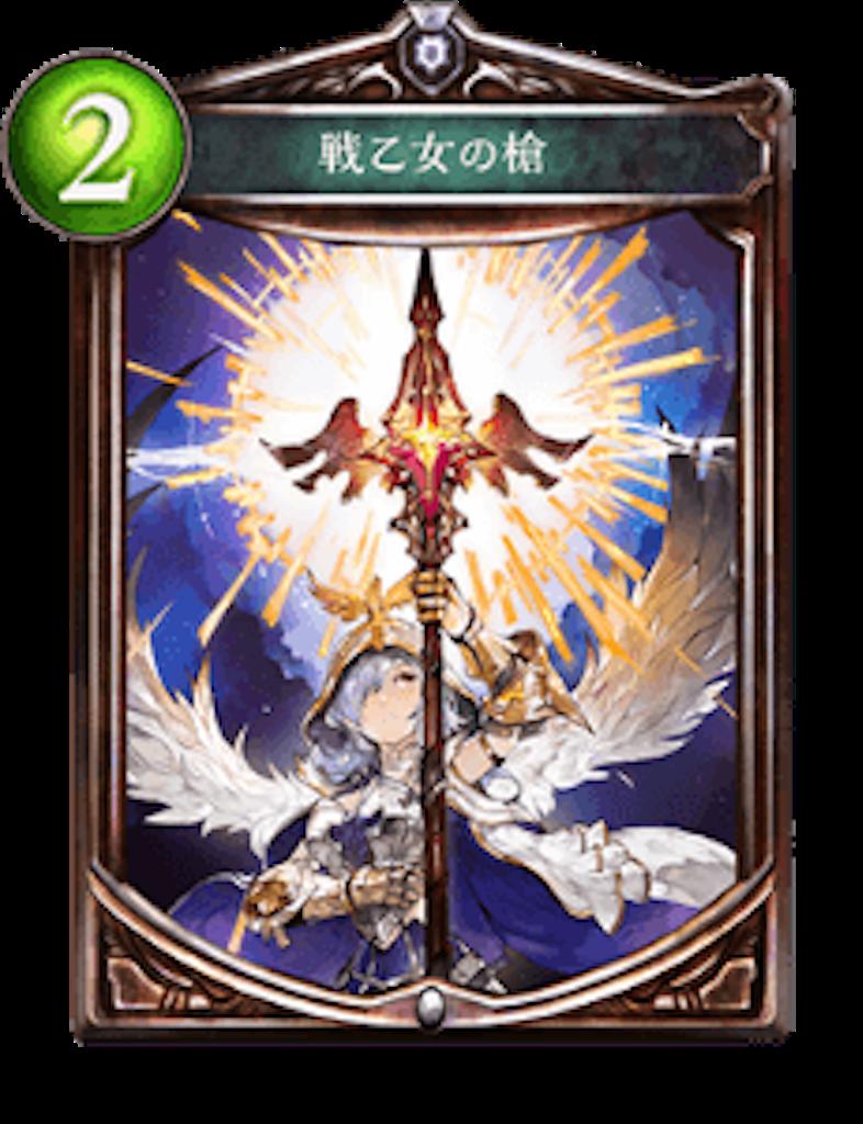 f:id:evazerogouki-ayanami:20170610221701p:image