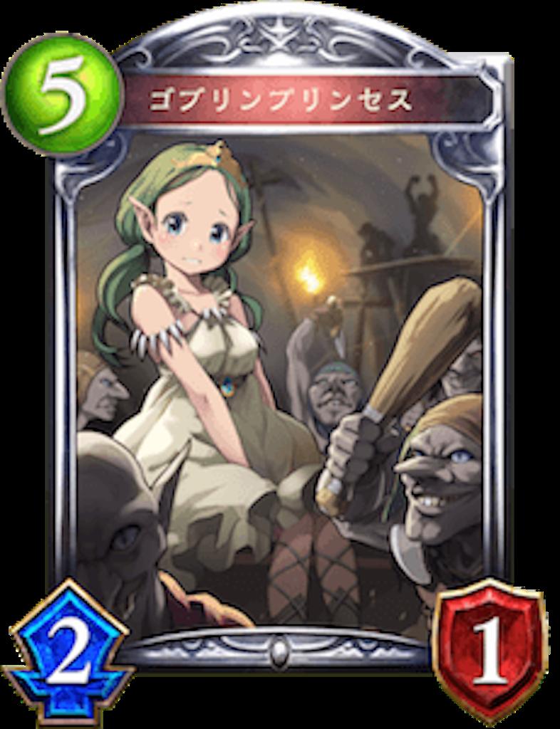 f:id:evazerogouki-ayanami:20170610221847p:image