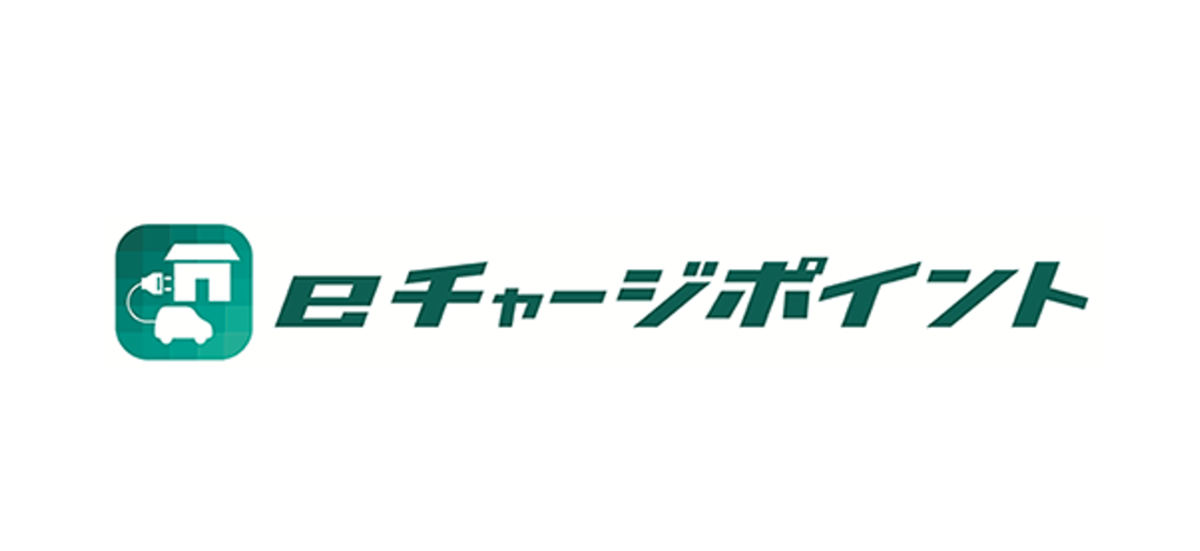 eチャージポイントのロゴ