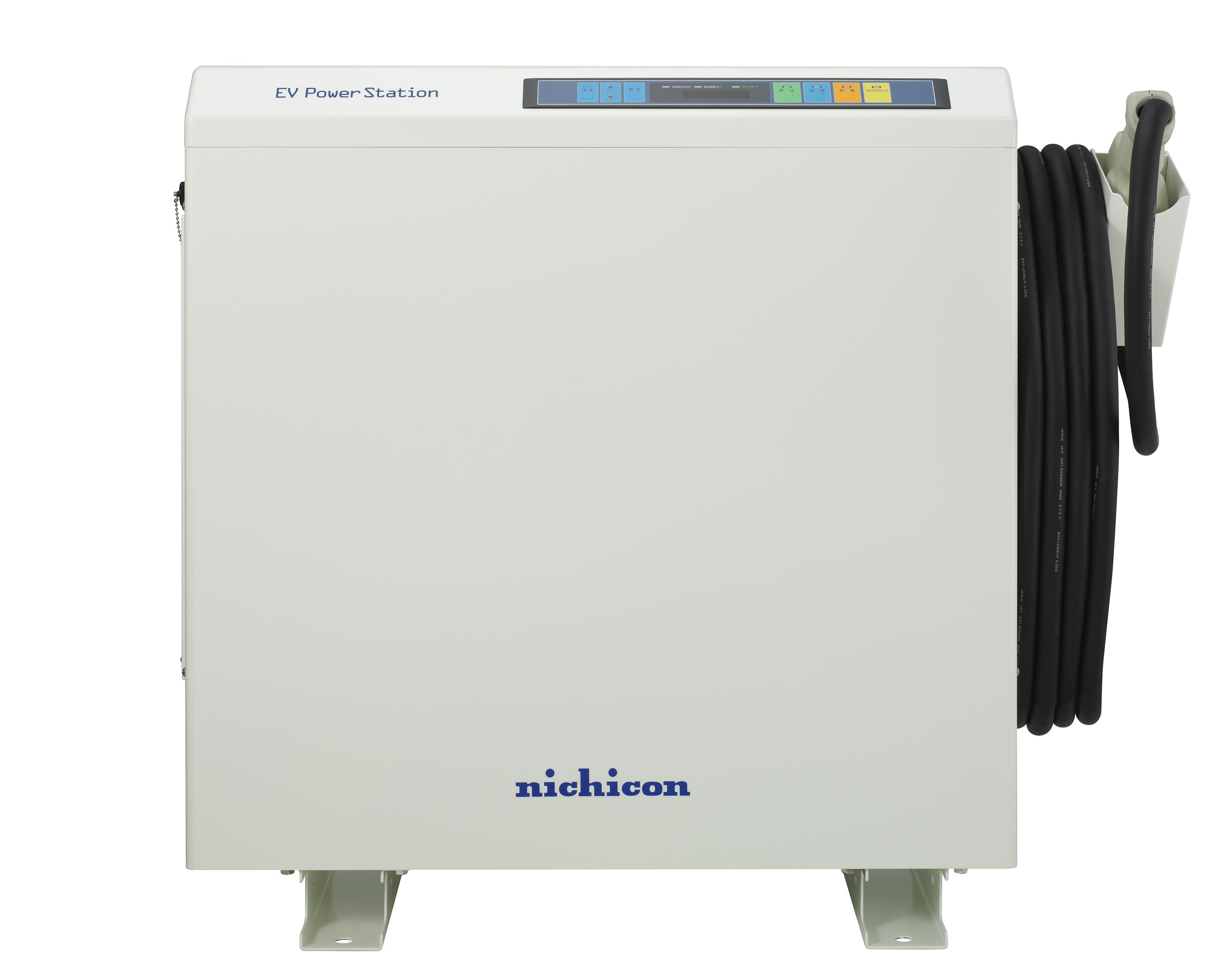V2H機器