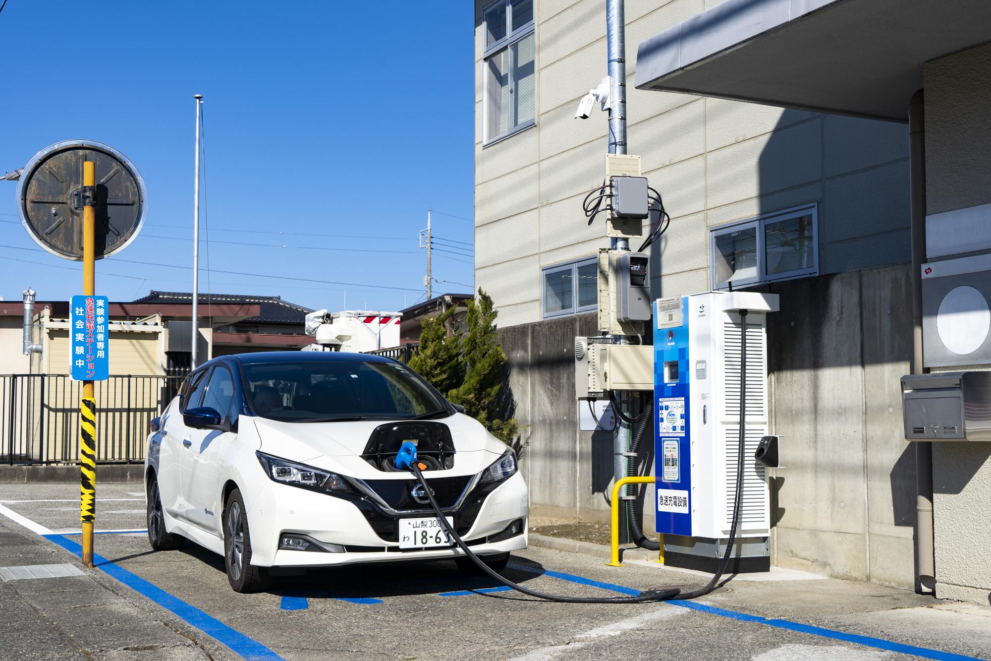 2020年11月~2021年2月の間、市内の企業・団体で共同利用できる急速充電ステーションが設置された