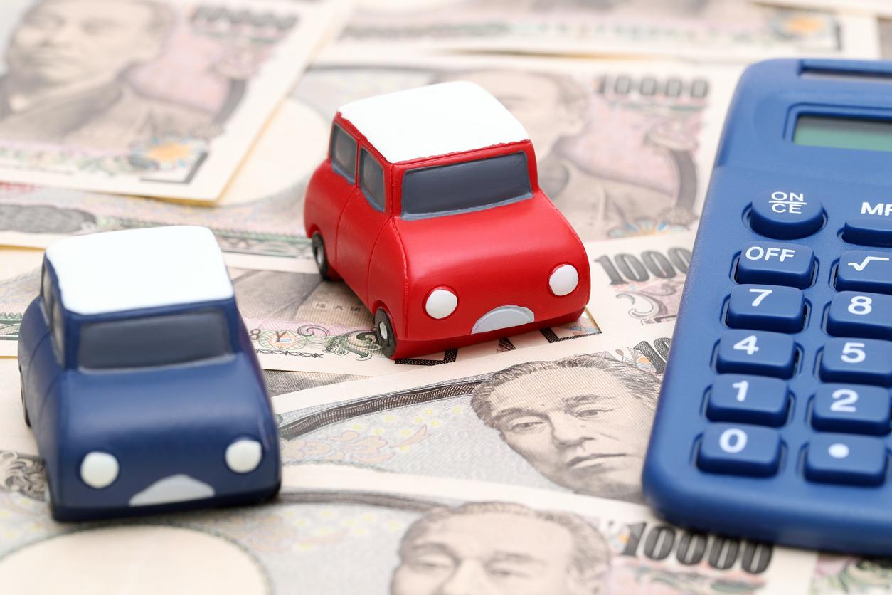 車とお金と電卓