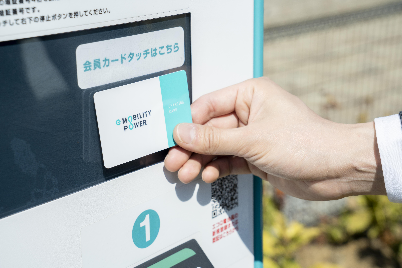 充電スタンドに充電カードをかざす