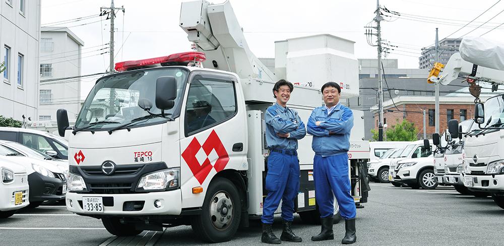 東京電力パワーグリッドの能登さんと吉田さん