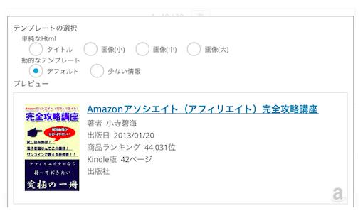 Amazon7