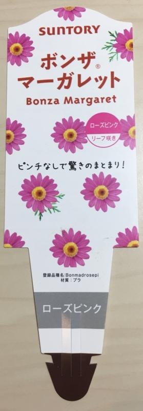 f:id:evergreen_flower:20171020192919j:plain